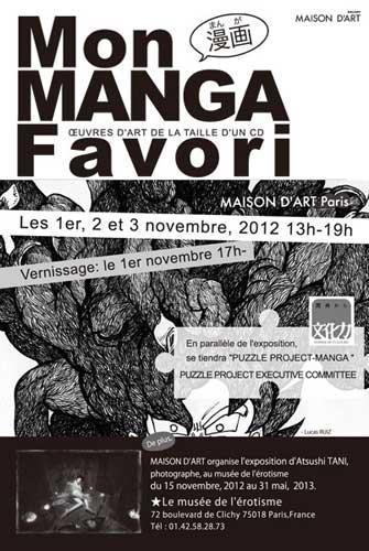 """La Variation""MAISON D\'ART\""CDサイズアート展Vol.5. Mon MANGA Favori\""セレクト巡回展_a0093332_15383543.jpg"