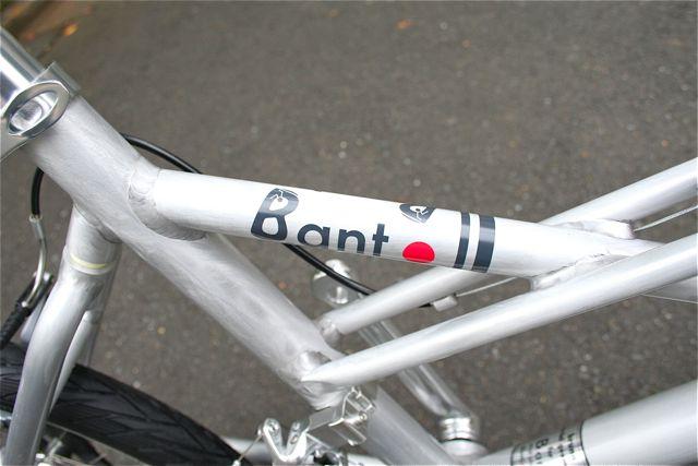 『 B_ant  』by bruno 入荷_b0212032_21133396.jpg