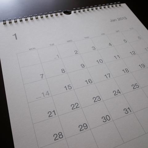 2013年のカレンダー_e0131432_10411247.jpg
