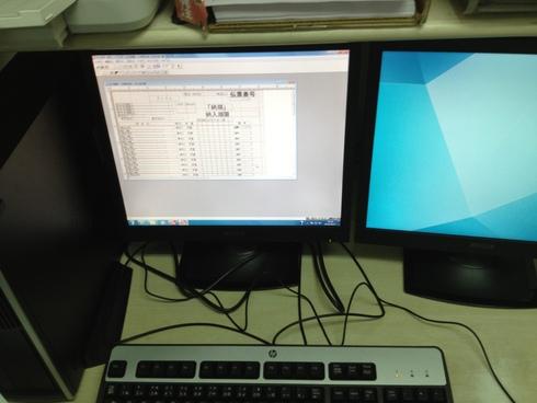 新しいパソコンが来ました。_d0085634_16515564.jpg