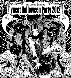 yucat 2ndシングル「Mr.Perfect Pain」配信開始_e0025035_9285447.jpg