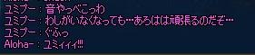 b0182136_2112501.jpg