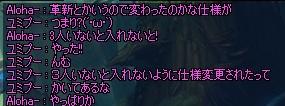 b0182136_2123674.jpg