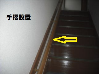 24.5日の単独作業_f0031037_21301555.jpg