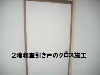24.5日の単独作業_f0031037_21315453.jpg