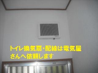 24.5日の単独作業_f0031037_21344294.jpg