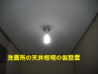24.5日の単独作業_f0031037_2134918.jpg