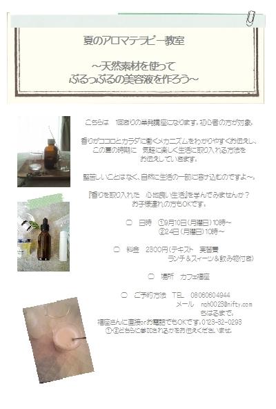 f0238042_10124763.jpg