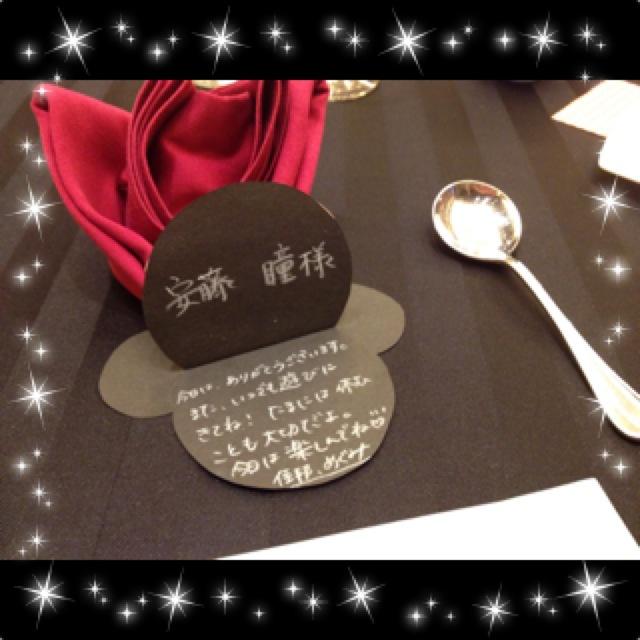 お姉ちゃんの結婚式☆彡_a0258349_103324.jpg