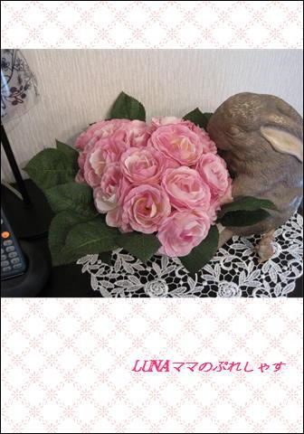 f0008449_2055776.jpg