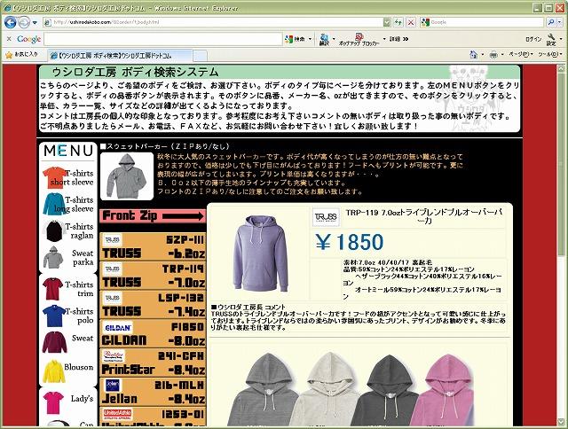 b0160255_12112565.jpg