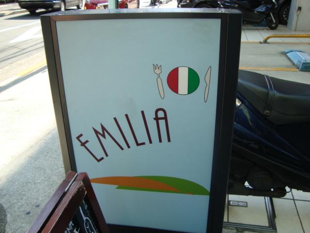 神宮前「Emilia エミリア」へ行く。_f0232060_202735100.jpg