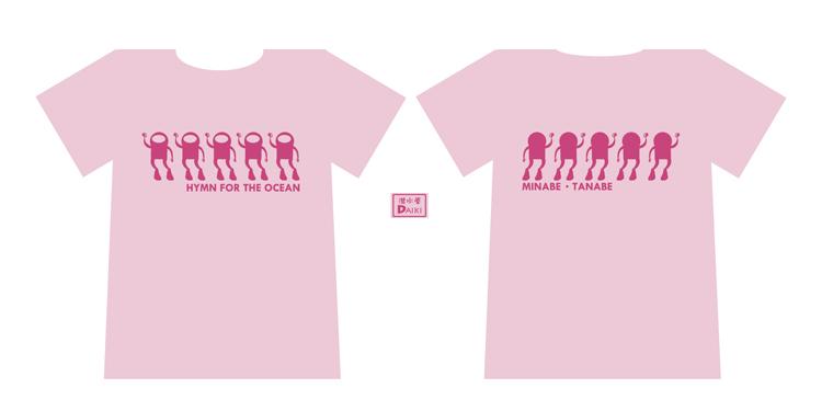 NEW☆Tシャツ@丘ログ_e0158261_1138598.jpg