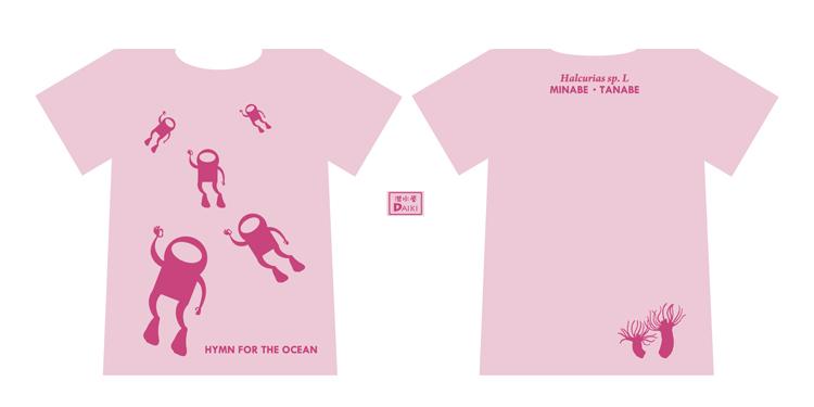 NEW☆Tシャツ@丘ログ_e0158261_11433880.jpg