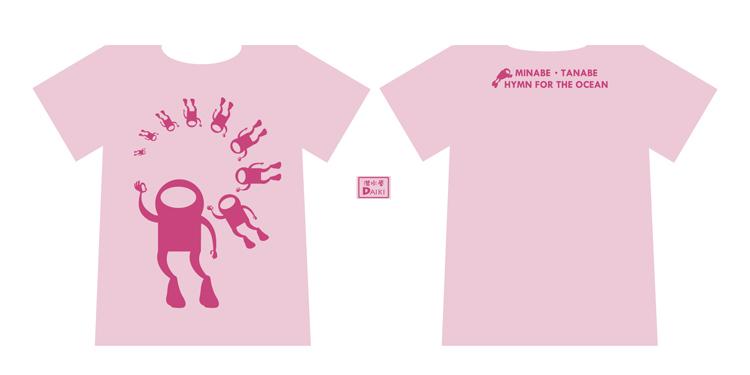 NEW☆Tシャツ@丘ログ_e0158261_11505931.jpg