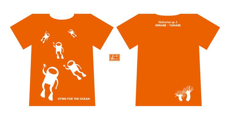 NEW☆Tシャツ@丘ログ_e0158261_12251520.jpg