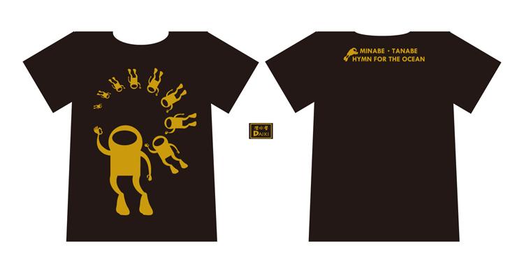 NEW☆Tシャツ@丘ログ_e0158261_12491714.jpg