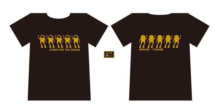 NEW☆Tシャツ@丘ログ_e0158261_12492060.jpg
