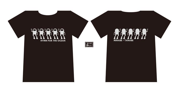 NEW☆Tシャツ@丘ログ_e0158261_1315980.jpg