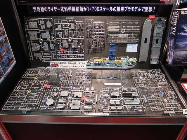 全日本模型ホビーショー2012レポート 深海掘削船「ちきゅう」編_c0166765_2012468.jpg