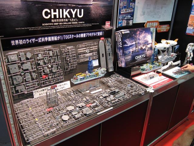 全日本模型ホビーショー2012レポート 深海掘削船「ちきゅう」編_c0166765_20142667.jpg
