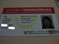 b0200971_21551241.jpg