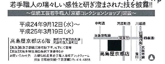 f0236874_1242585.jpg