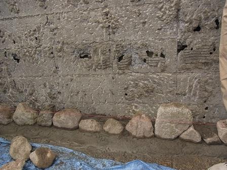 別府石の石積みワークショップ 1日目_e0251278_17554136.jpg