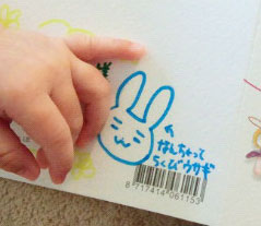 うさぎさんが届きました☆(なんちゃってちくびウサギ含む)_d0224894_151014.jpg