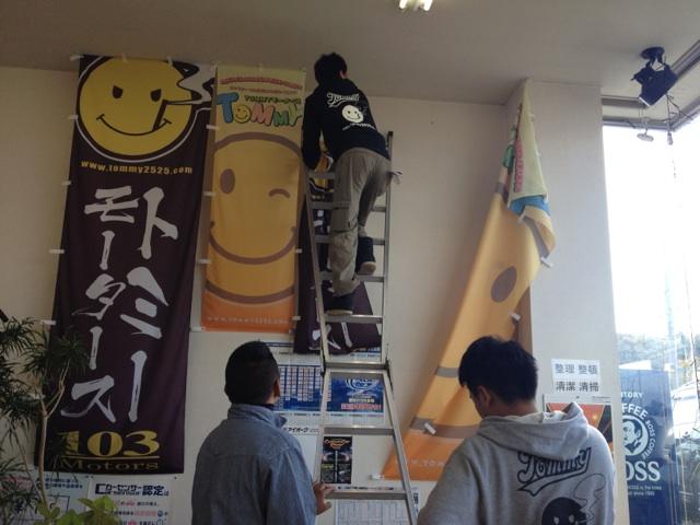 10月18日(木) 阿部ちゃんのニコニコブログ★_b0127002_18585212.jpg