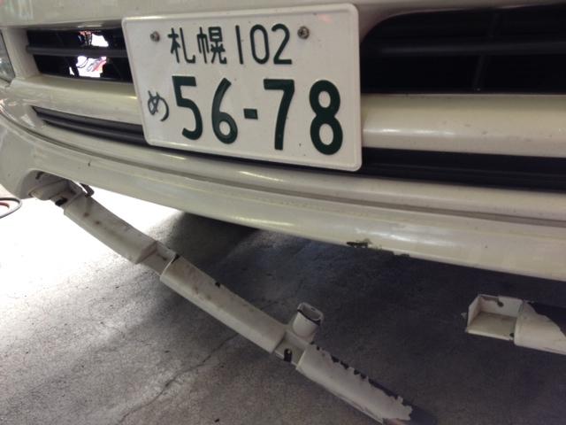 10月18日(木) 阿部ちゃんのニコニコブログ★_b0127002_19215742.jpg