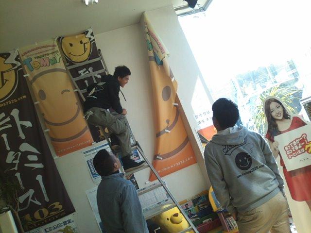 10月18日(木) 阿部ちゃんのニコニコブログ★_b0127002_1924923.jpg