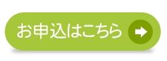 第110回ホリスティックフォーラム in 関西支部_d0160105_182312.jpg