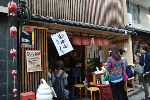 2012.10 京都 Vol.4 八坂の塔~八坂神社_e0219520_16581845.jpg