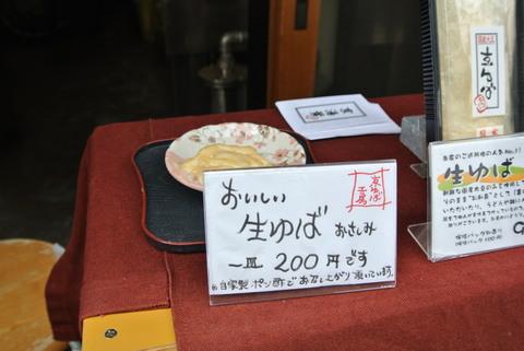 2012.10 京都 Vol.4 八坂の塔~八坂神社_e0219520_1659452.jpg