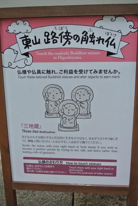 2012.10 京都 Vol.4 八坂の塔~八坂神社_e0219520_17152872.jpg