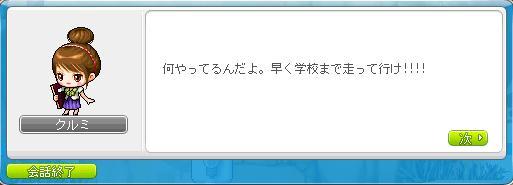 a0289625_1651087.jpg