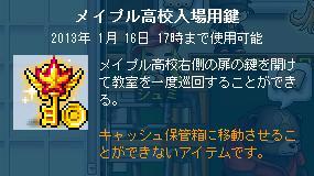 a0289625_17591832.jpg