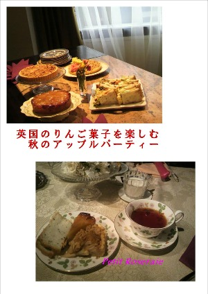 英国のお菓子のレッスンに行ってきました_d0151229_23454056.jpg