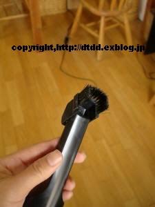 ハンディ掃除機。_e0146932_1465071.jpg