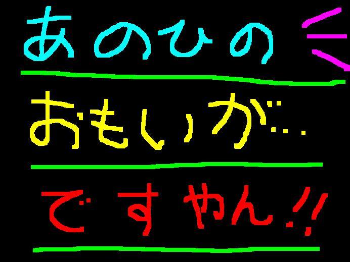 f0056935_19395732.jpg