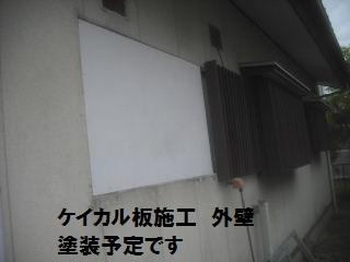 f0031037_21414562.jpg