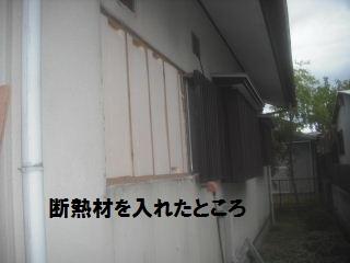 f0031037_214241.jpg