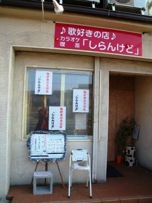京都スナップ 「知らんけど」_a0037241_13244946.jpg
