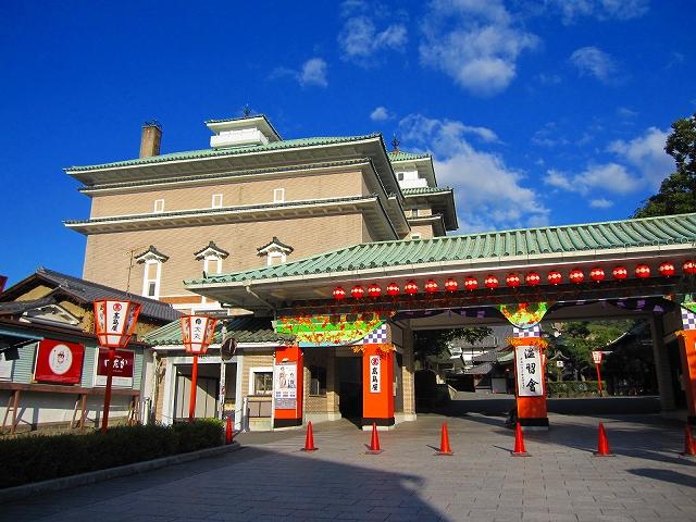祇園・東山(花見小路・知恩院・円山公園)を散策9・27_e0237645_16591477.jpg