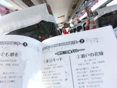 昭和歌謡ショー&「虎姫一座」_f0019247_111763.jpg