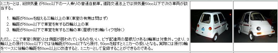 b0045558_948054.jpg