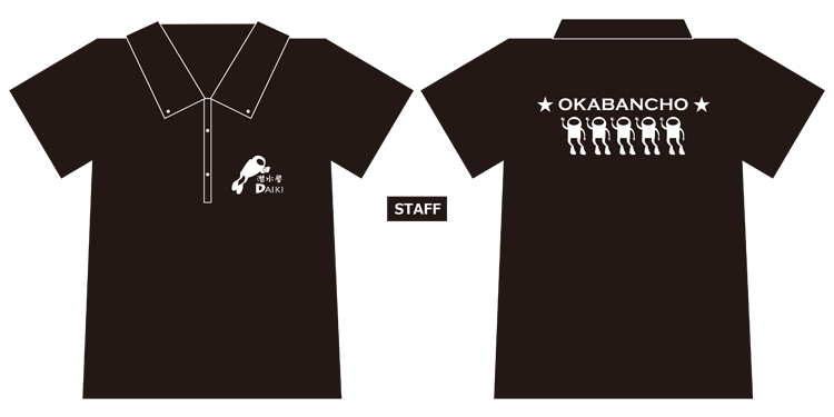 NEW☆ポロシャツ@丘ログ_e0158261_16224037.jpg