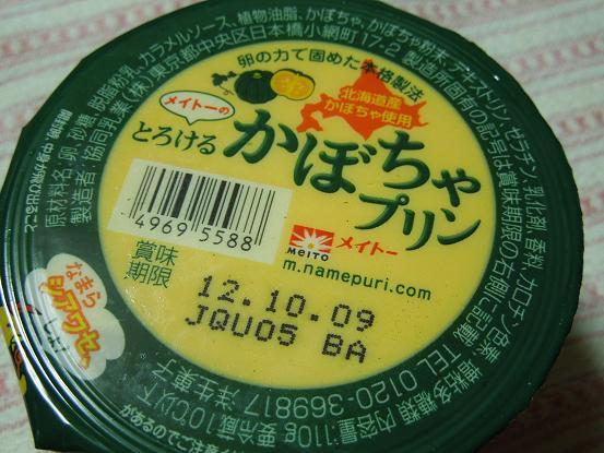 サツマイモ&栗&かぼちゃ_e0107171_5364240.jpg