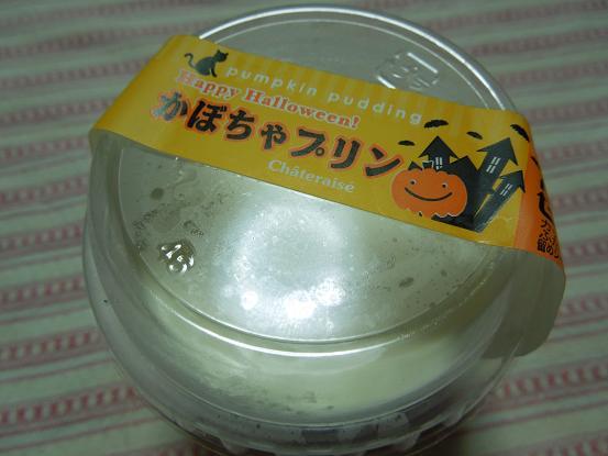サツマイモ&栗&かぼちゃ_e0107171_5385064.jpg